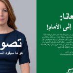 Islam: Opium for venstresiden