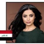 Frihedsbrevets forsidehistorie: Den handler kun om indvandrere fra muslimske lande